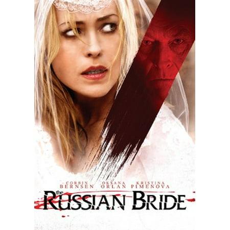 The Russian Bride (DVD)](Boning The Beautiful Bride)