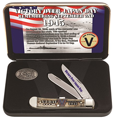 CASE XX VJ-DAY Embossed Natural Bone Trapper Stainless Pocket Knife Knives