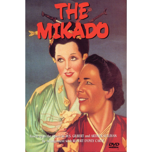 The Mikado (Full Frame)
