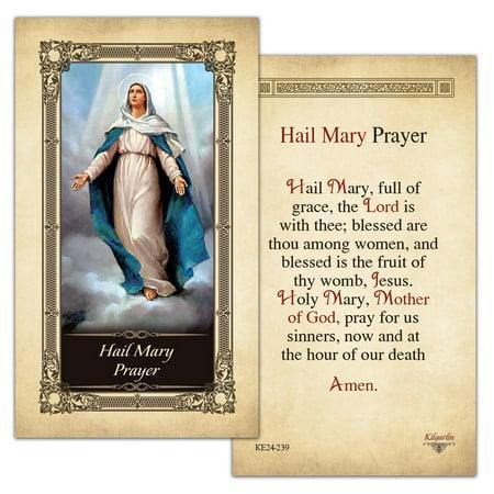 Lourdes Holy Card (Hail Mary Prayer Laminated Holy Card - Pack of 25 )