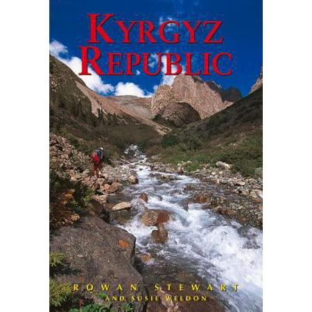Kyrgyz Republic   Heart Of Central Asia