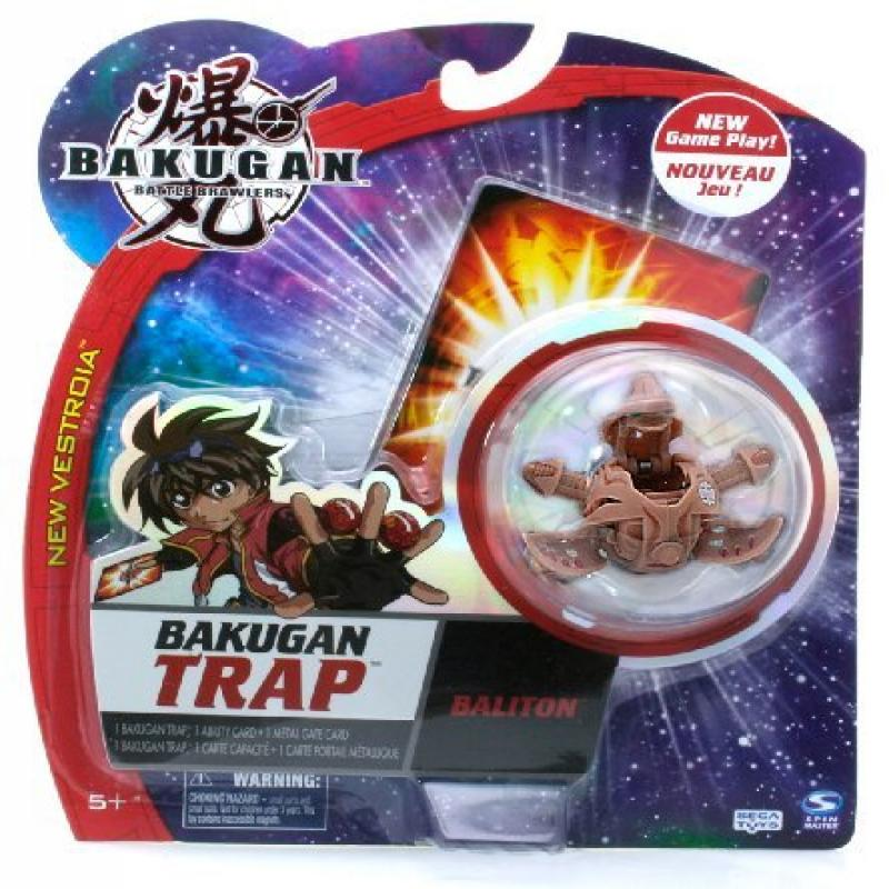 Bakugan Trap Baliton, Subterra (Brown)