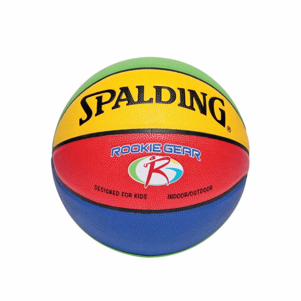 Spalding 1321037 Basketball Rookie Gear Multi Color 27.5
