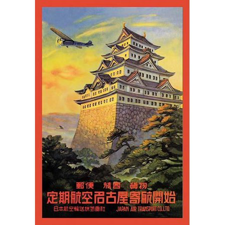 The Fokker F-VII3 flies past a castle in Nagoya Japan on this advertising poster for Japan Air Transport Co  Japan Air Transport Corporation was the national airline of the Empire of Japan from 1928 t