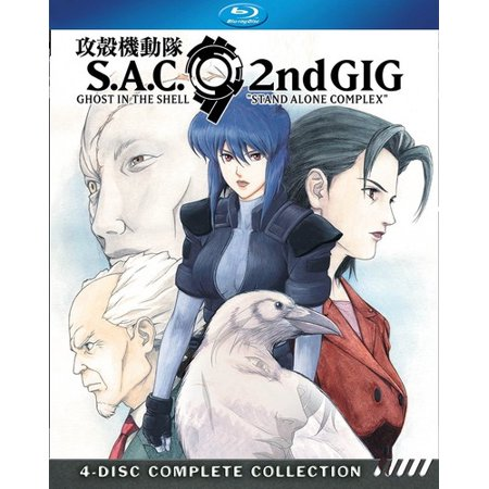 Ghost In The Shell: Stand Alone Complex: 2nd Gig Complete Collection (Blu-ray) - Ghost Shows On Halloween
