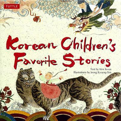 Korean Children's Favorite Stories - eBook - Children's Story About Halloween