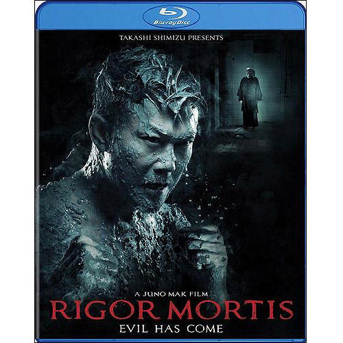 Rigor Mortis (Blu-ray) (Widescreen)