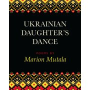 Ukrainian Daughter's Dance - eBook