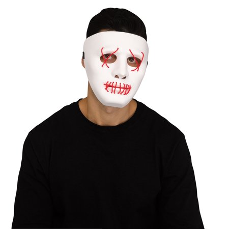 Fun World Scary Glowing Illumo Battery Powered Halloween Mask, One-Size](Scary Halloween Face Masks)