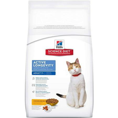 Hill S Science Diet Adult  Active Longevity Dry Cat Food