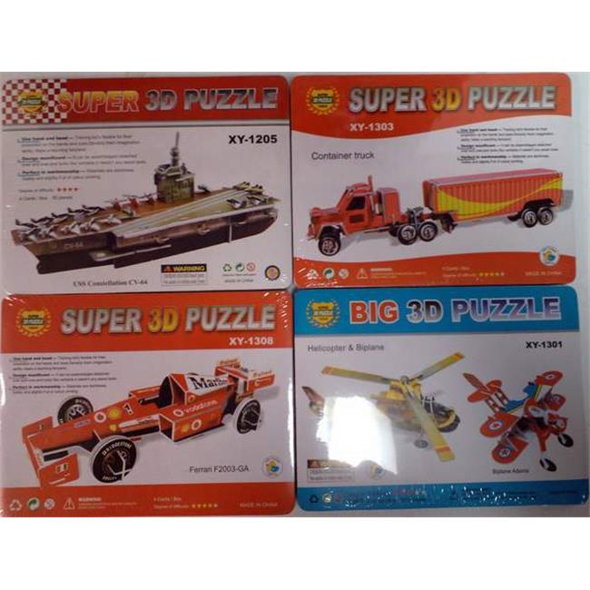 DDI 1489115 Small 3D Super Puzzle Case Of 36