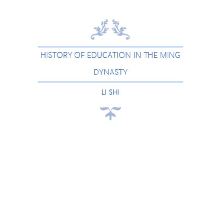 History of Education in the Ming Dynasty - eBook - Ming Dynasty Chinese Antique