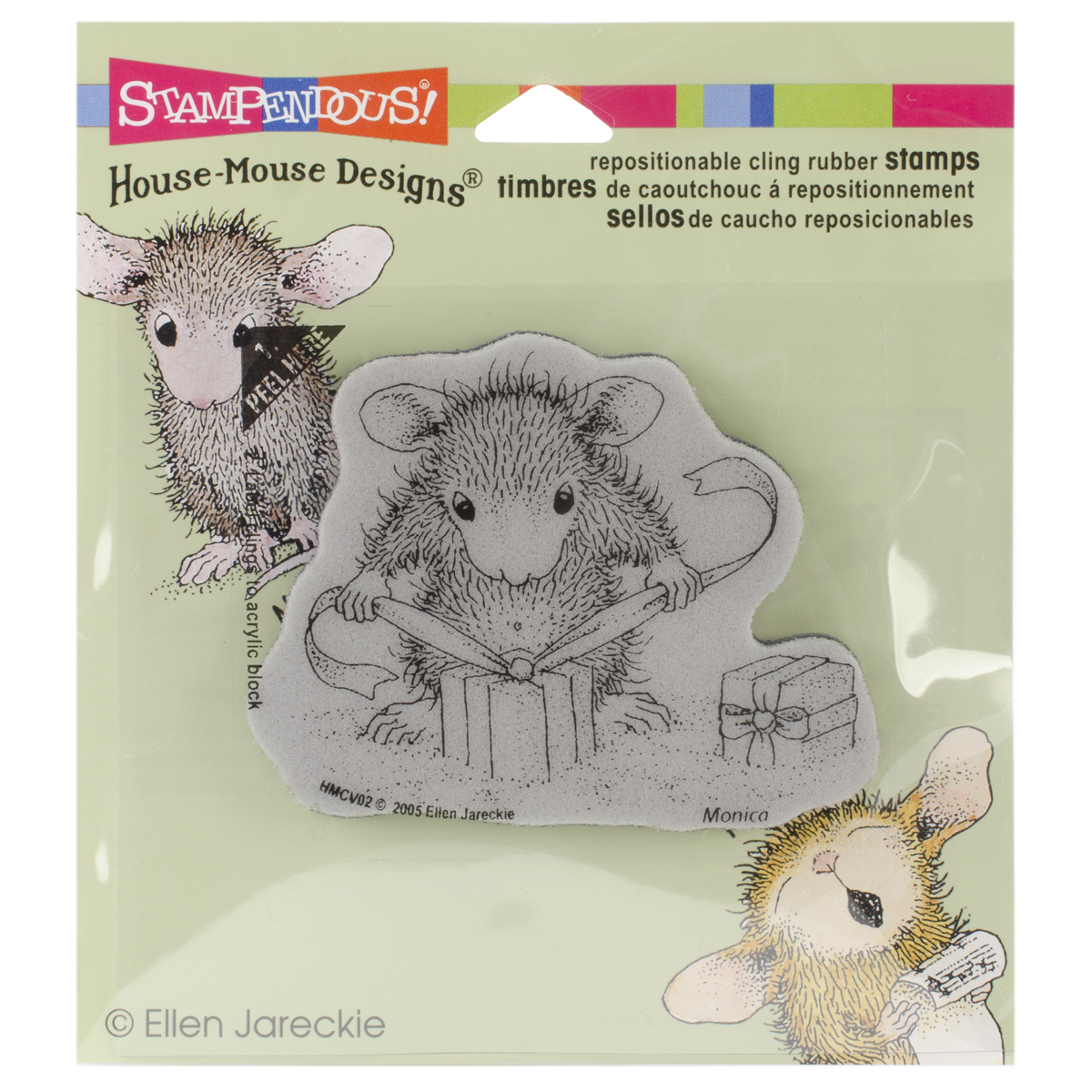Stampendous, Cling Rubber Stamp, Gifts to Tie - image 1 de 1