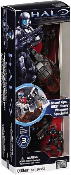 Halo Covert Ops: ODST Heavy Weapons Specialist Set Mega Bloks 96863 by