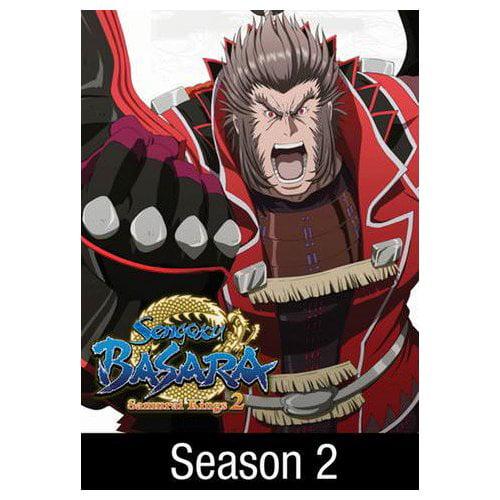 Sengoku Basara 2 - Samurai Kings: Keiji vs. Toshiie! Tedorigawa Choked with Unequivocal Ideals! (Season 2: Ep. 3) (2010)