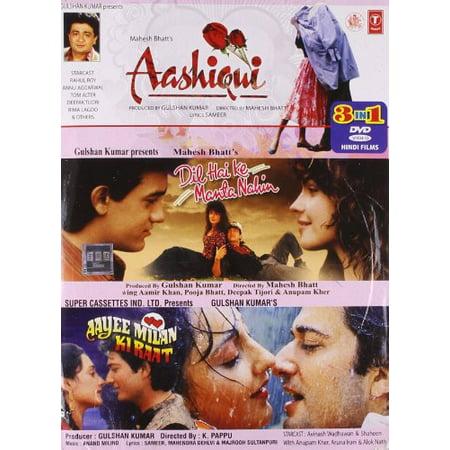 Aashiqui/Dil Hai Ke Manta Nahin/Aayee Milan Ki
