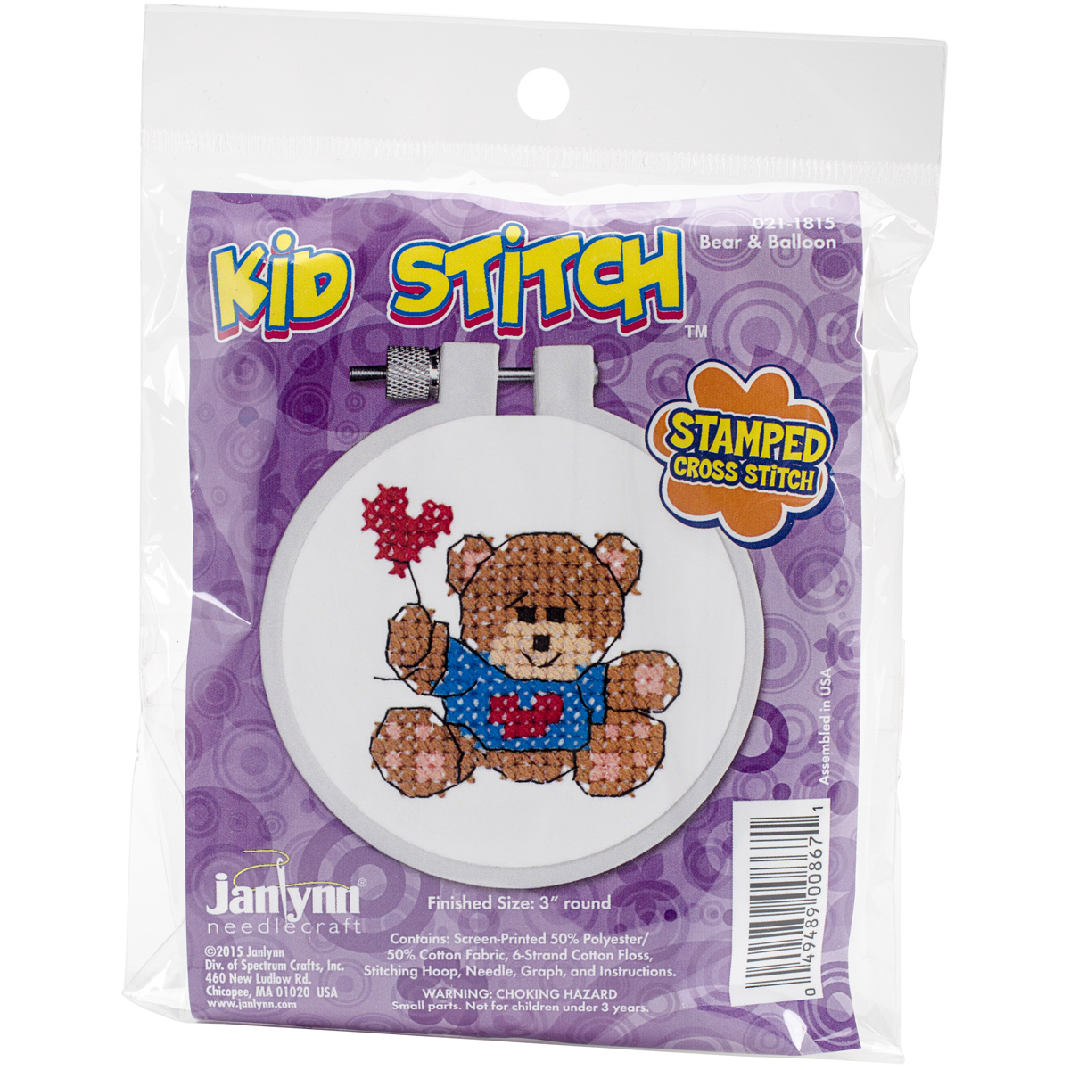 "Kid Stitch Bear & Balloon Stamped Cross Stitch Kit, 3"" Round"