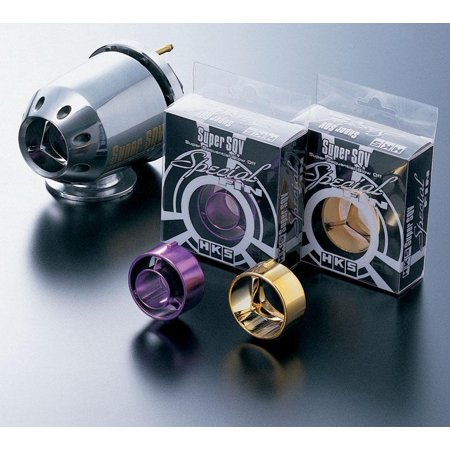 HKS Blowoff Valve Components: Gold SSQV Insert (Fin -