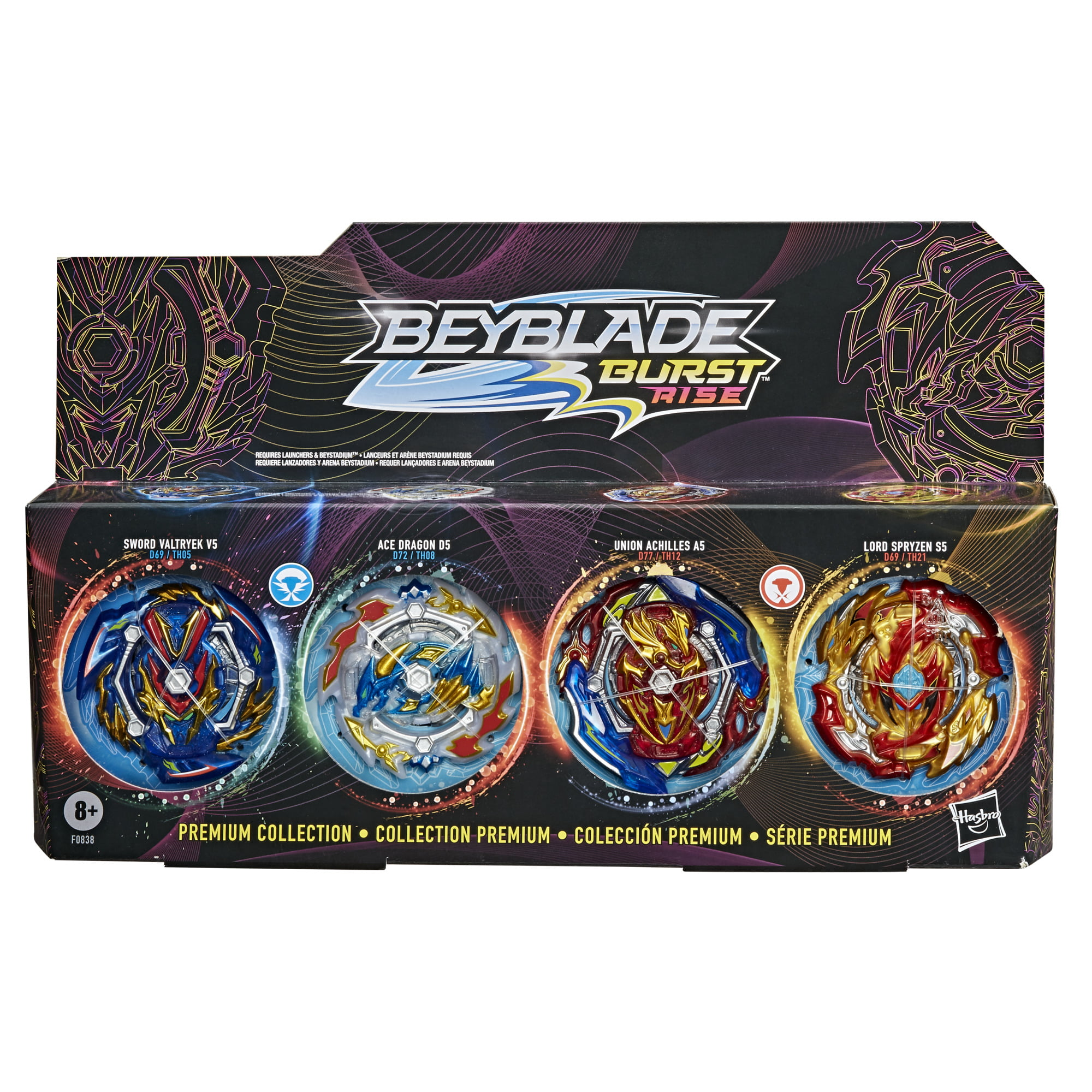 only at walmart beyblade burst rise hypersphere premium collection walmart com walmart com only at walmart beyblade burst rise hypersphere premium collection