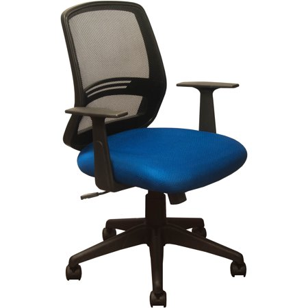 Advantage Series Mesh Office Chair With Contoured Back, Multiple