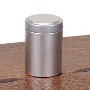 Small Metal Tins (Fancyleo 2 Pcs Universal Small Jar Tea Tea Can Packaging Tin Can Mini Metal Food Small Jar Portable Sealing Tea)