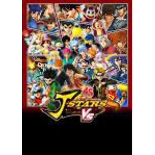 Namco J-stars Victory Vs+ - Fighting Game - Playstation 4 (12023)
