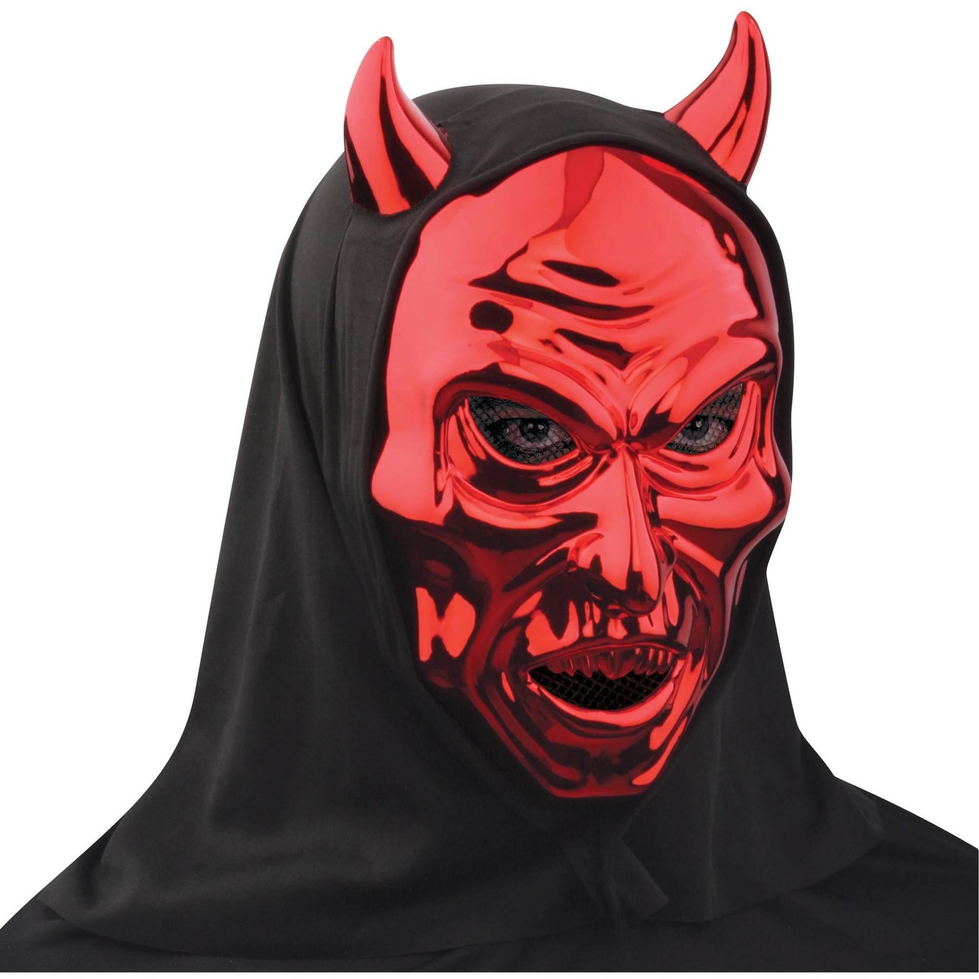 Halloween Masks - Walmart.com