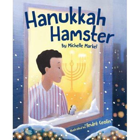 Bar Hamster (Hanukkah Hamster (Hardcover))