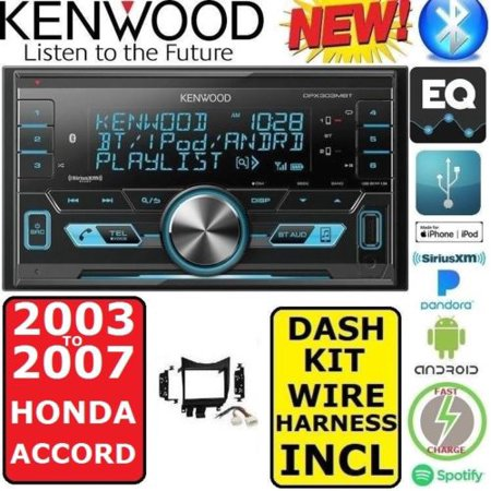 FITS 03-07 HONDA ACCORD KENWOOD AM/FM USB/BLUETOOTH CAR RADIO STEREO PKG WITH OPT SIRIUSXM SATELLITE RADIO. INCL VEHICLE SPECIFIC INSTALLATION HARDWARE DASH KIT, WIRE HARNESS, AND ANTENNA ADAPTER