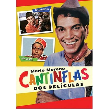 - Cantinflas Dos Peliculas: Barrendero / Gran Hotel (DVD)