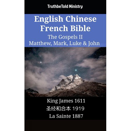 English Chinese French Bible - The Gospels II - Matthew, Mark, Luke & John -