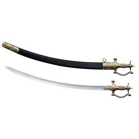 (Cold Steel Talwar Sword 28.75in Blade)