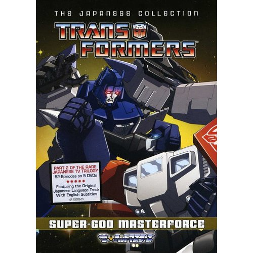 Transformers Japanese Collection: Super-God Masterforce (Full Frame)