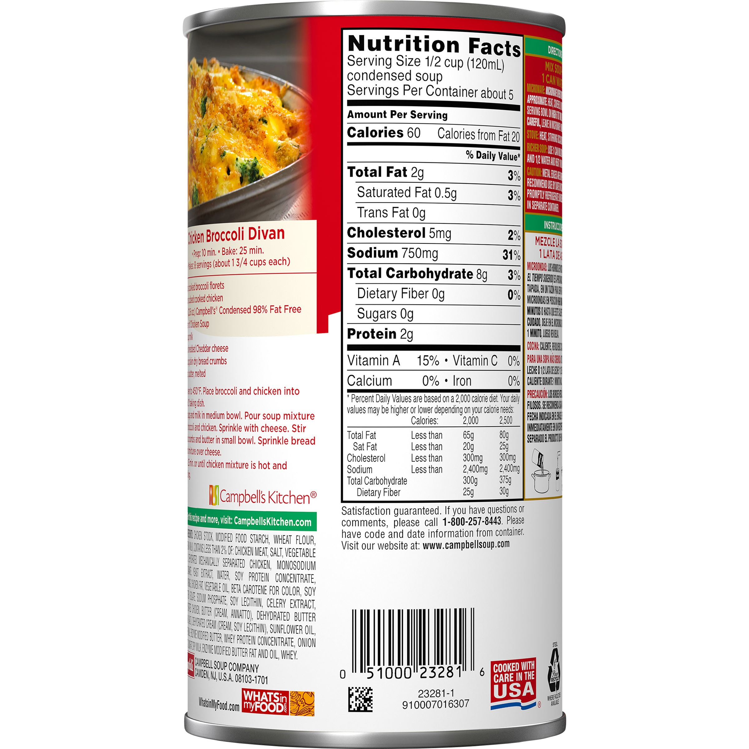 Campbellu0027s® Condensed Soup 98% Fat Free Family Size Cream Of Chicken, 22.6  OZ   Walmart.com