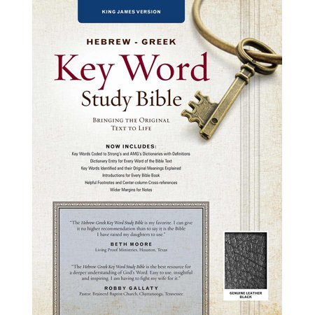 The Hebrew-Greek Key Word Study Bible : KJV Edition, Black