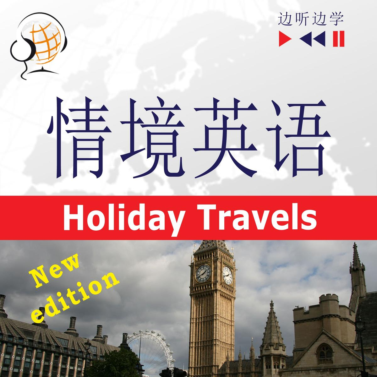 English in Situations for Chinese speakers – Listen & Learn: Holiday Travels – New Edition (Proficiency level: B2) - Audiobook