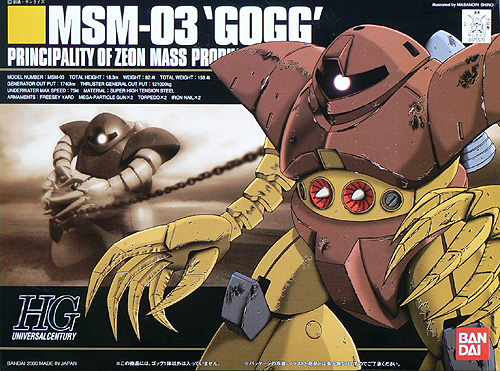 Bandai Hobby Mobile Suit Gundam MSM-03 Gogg HG 1 144 Model Kit by Bandai Hobby