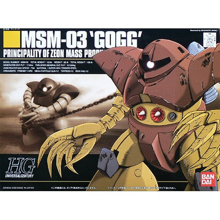 Bandai Hobby Mobile Suit Gundam MSM-03 Gogg HG 1/144 Model Kit (Deluxe Model Hobby)