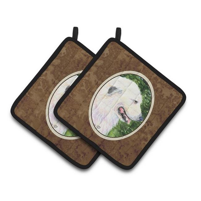 Carolines Treasures SS8922PTHD Great Pyrenees Pair of Pot Holders, 7.5 x 3 x 7.5 in. - image 1 de 1