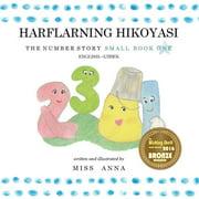 The Number Story 1 HARFLARNING HIKOYASI : Small Book One English-Uzbek (Paperback)