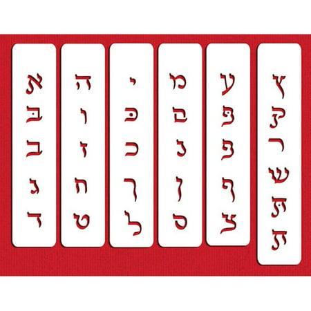 "Designer Stencils Decorating Cake Stencil, Hebrew Letters 0.5"" to 0.9"" High"