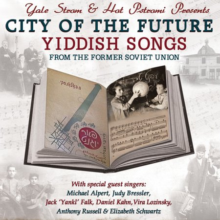 Union City Party City (City of the Future - Yiddish Songs from the Former Soviet)