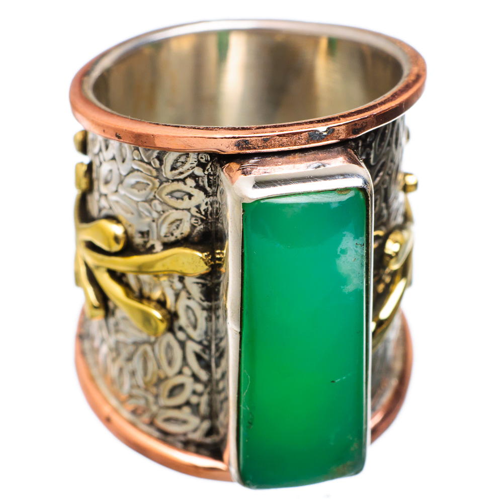 Ana Silver Co Large Chrysoprase 925 Sterling Silver Ring Size 5.5 RING830870 by Ana Silver Co.