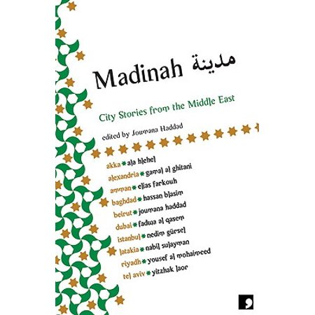 Madinah : City Stories from the Middle East