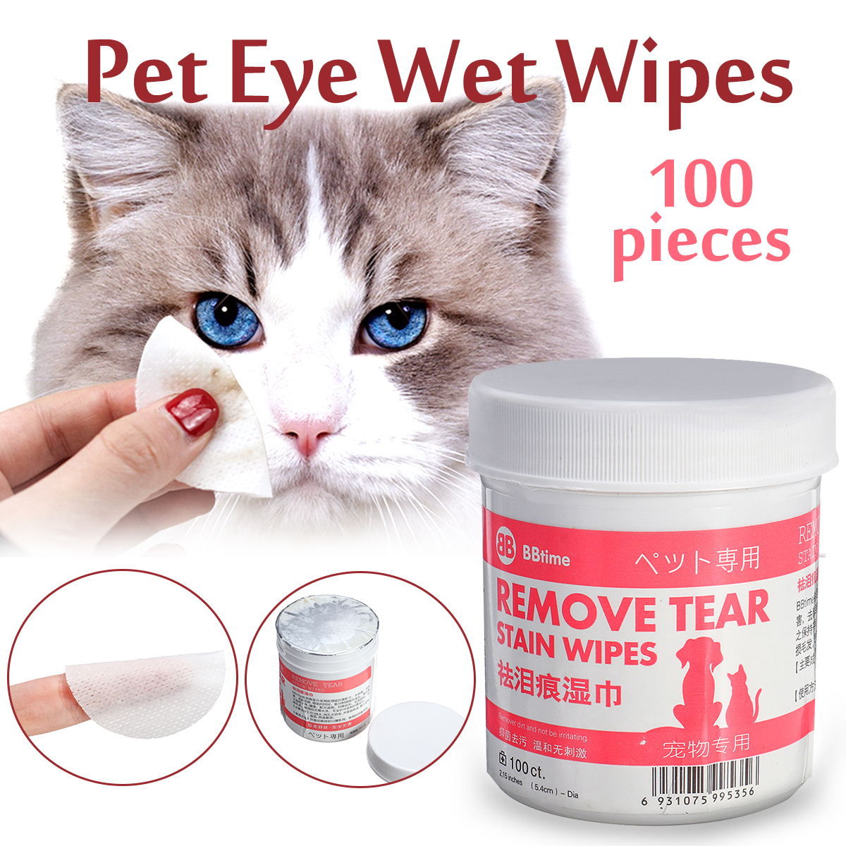 Tear Stain Remover Wet Wipes for Dog & Cat Eye Grooming - 100Pcs Cotton Cleaning Pads