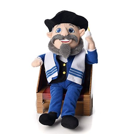 Licensed 2 Play The Mensch on a Bench Removable