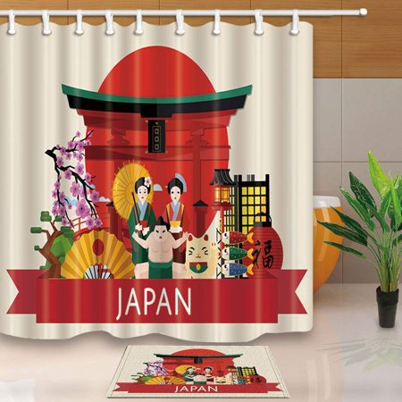 ARTJIA Japan Culture Decor Red Sun Circle with Torii Gate with Cherry Blossoms Shower Curtain 66x72 inches with Floor Doormat Bath Rugs 15.7x23.6 (Cherry Blossom Circle)