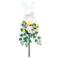Solar Powered Floral Easter Bunny Stakes - Pastel-colored Flowers, Ivy and Candle Center - Shines with Flickering Warm White LED Light - Seasonal Garden Decor