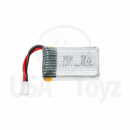 Genuine HUBSAN X4 107C Quadcopter Rechargeable Flight Battery (3.7V, 380mAh (Best Battery For Hubsan X4)