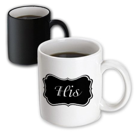 3dRose His - part of his and hers set for romantic couples - black and white retro vintage label for him, Magic Transforming Mug, 11oz](Famous Black And White Couples For Halloween)